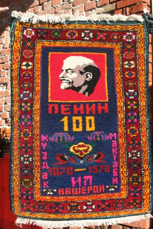 Lenin Manual Carpet