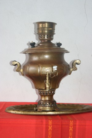 Old Arabic Samovar