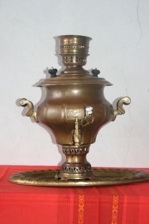 Old Arabic Samovar